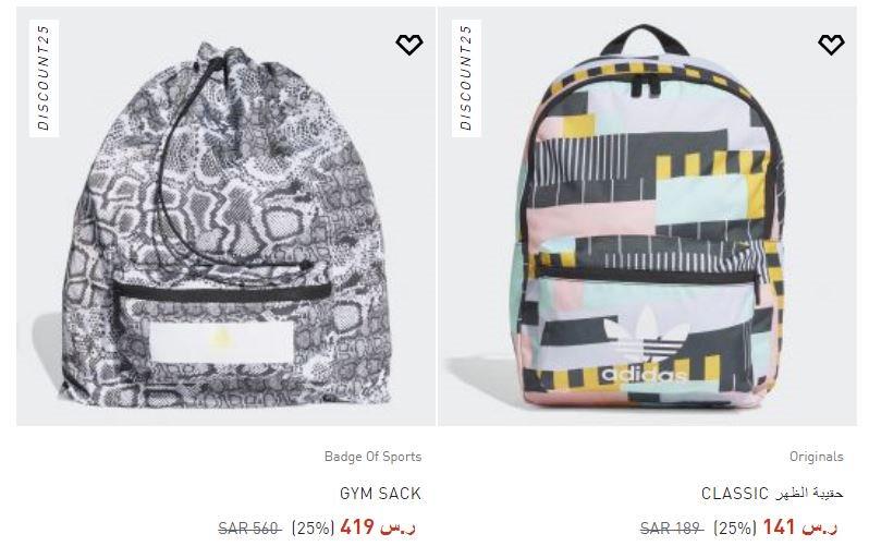 صور حقائب adidas للنساء